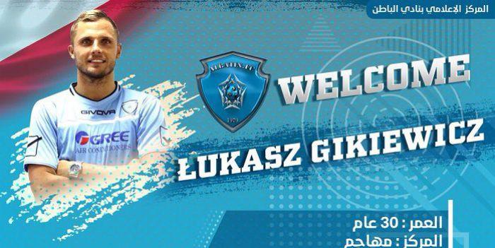 Łukasz Gikiewicz ma nowy klub. Ponownie zagra w Arabii Saudyjskiej