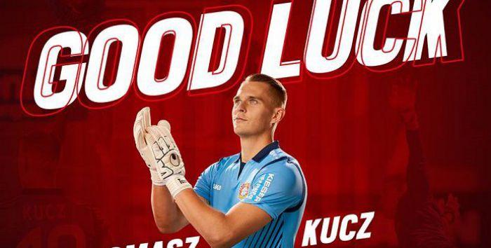 Młody polski bramkarz trafił na testy do klubu z Eredivisie