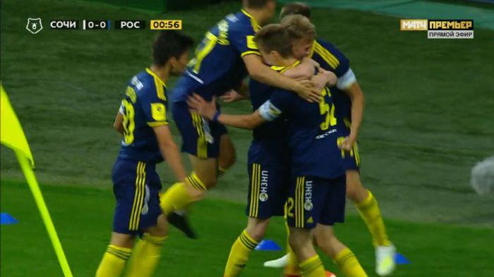 Cały pierwszy zespół FK Rostów na kwarantannie, a grać trzeba było. Juniorzy zaczęli od gola, ale potem dostali srogie lanie (VIDEO)
