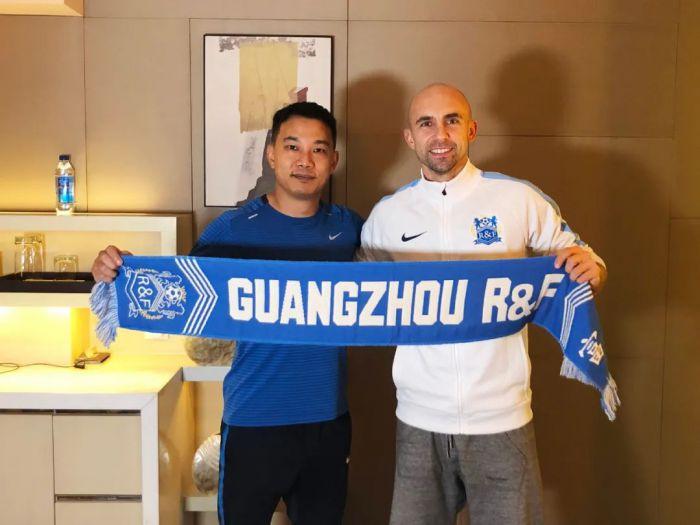 OFICJALNIE: Adrian Mierzejewski zmienił klub! Został wypożyczony z Chongqing SWM